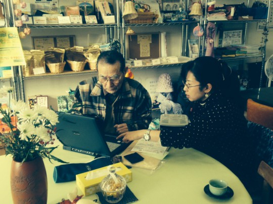 五味渕さんのパソコン教室